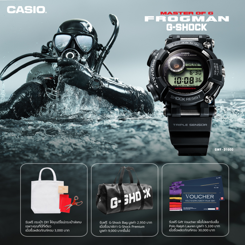Casio Watch at Central International Watch Fair 2016